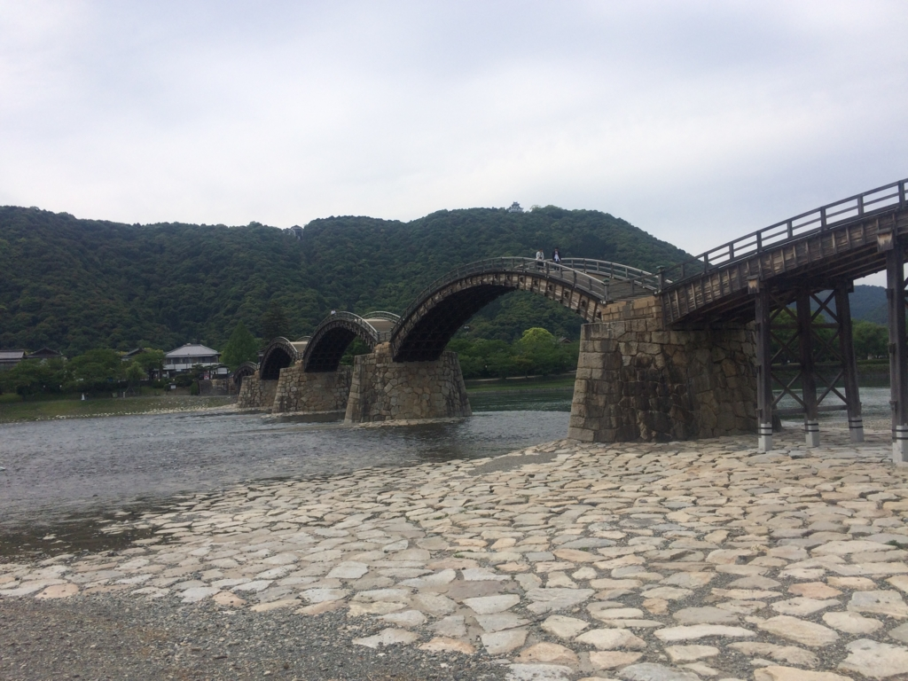 Near the airport of Iwakuni kintai bridge in Nishiki bridge