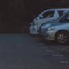 成田空港の駐車場でマイルを使う