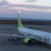 [期間限定]ANAと共同運行の航空3社がマイル共有サービスを実施中